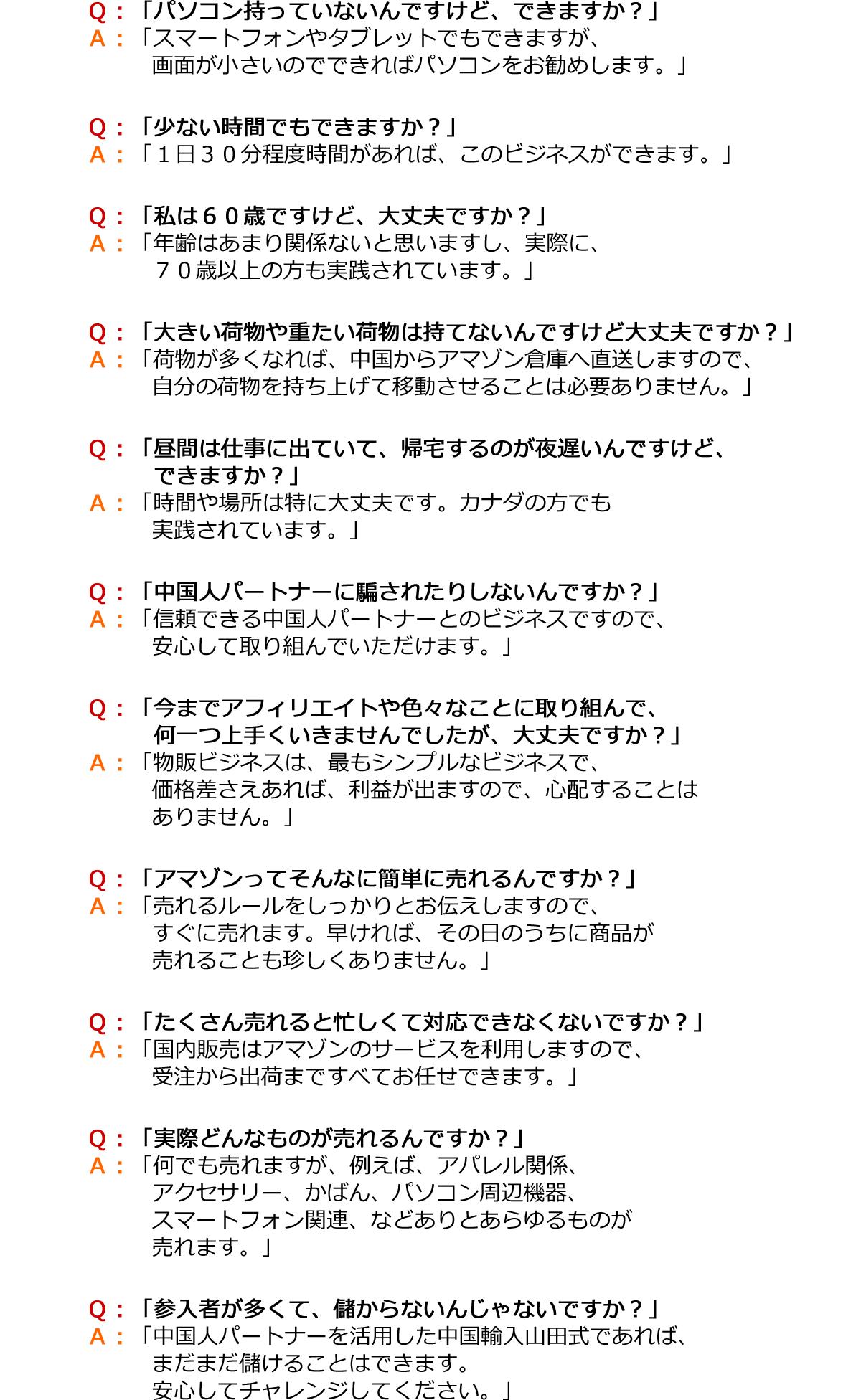 h10_2