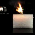 _303ペン懐中電灯緑色レーザー